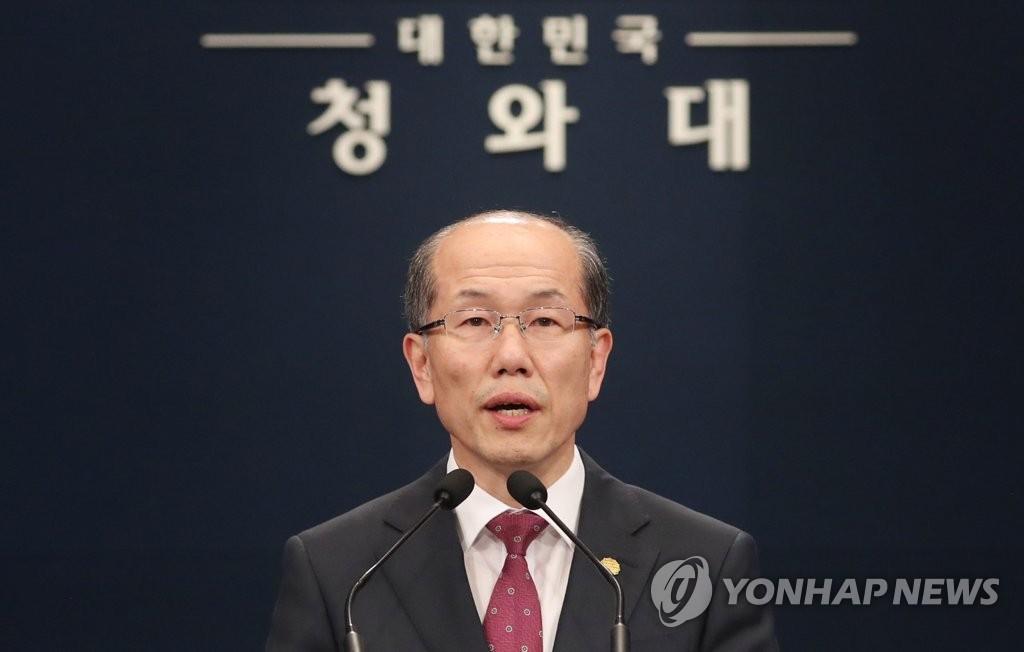 11月22日,在青瓦台,国家安保室第一次长金有根举行记者会。 韩联社
