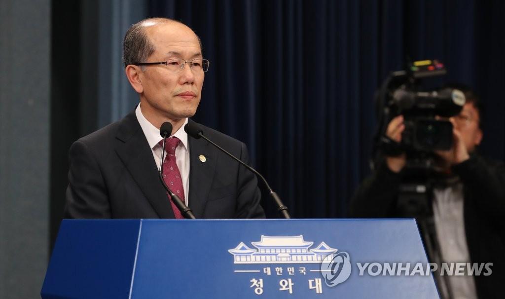 韩日就矛盾局面各退一步迎戏剧性反转