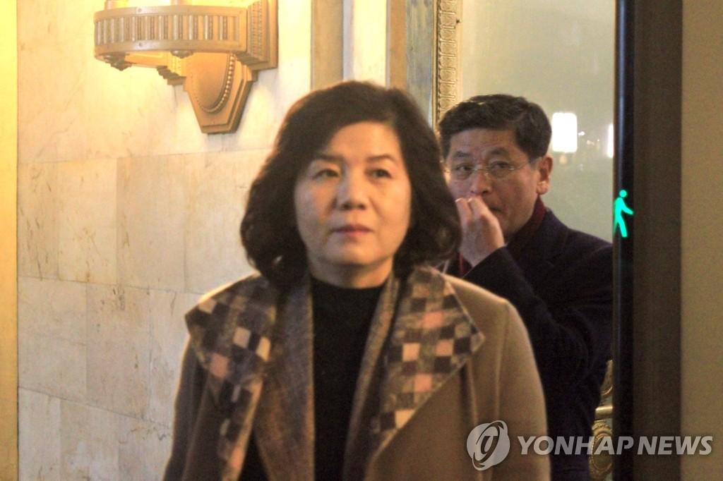 资料图片:朝鲜外务省第一副相崔善姬 韩联社