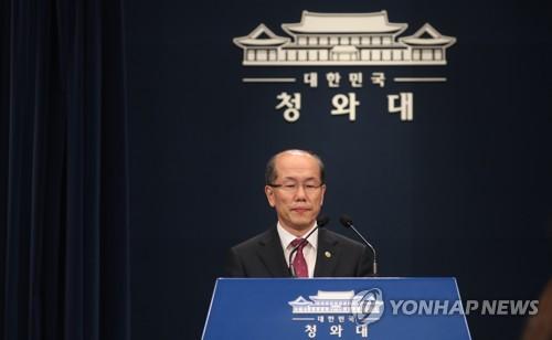 韩国推迟韩日军情协定终止期限