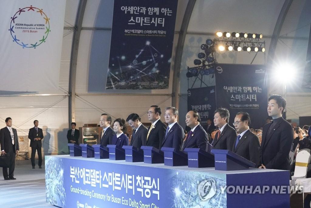 釜山市参加中国智博会开设智慧城虚拟馆