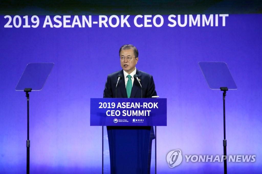 资料图片:11月25日,在釜山国际会展中心,韩国总统文在寅出席韩国-东盟工商领导人峰会并发表主旨演讲。 韩联社