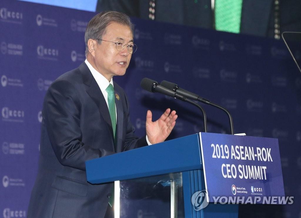 韩国-东盟特别峰会在釜山开幕