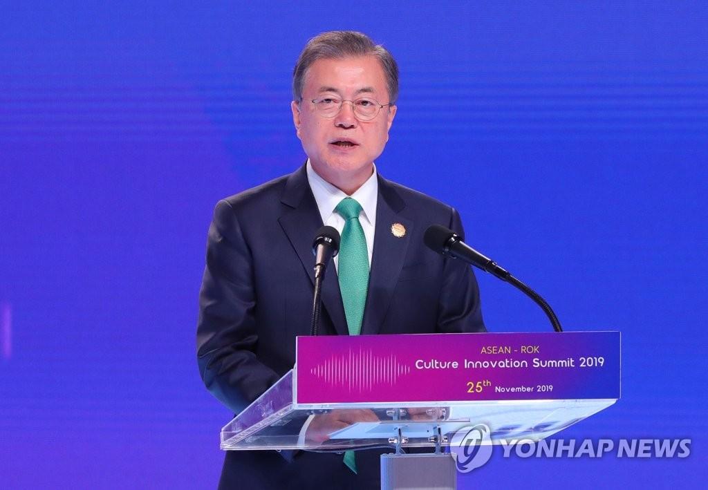 详讯:韩国-东盟特别峰会在釜山开幕