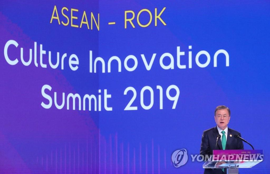 11月25日,文在寅在韩-东盟工商领导人峰会上发表主旨演讲。 韩联社