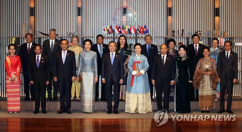 韩-东盟今将发表联合声明回顾合作历程展望未来