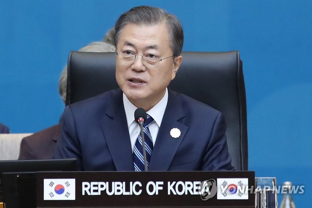 文在寅出席韩-东盟峰会强调加强合作共克时艰