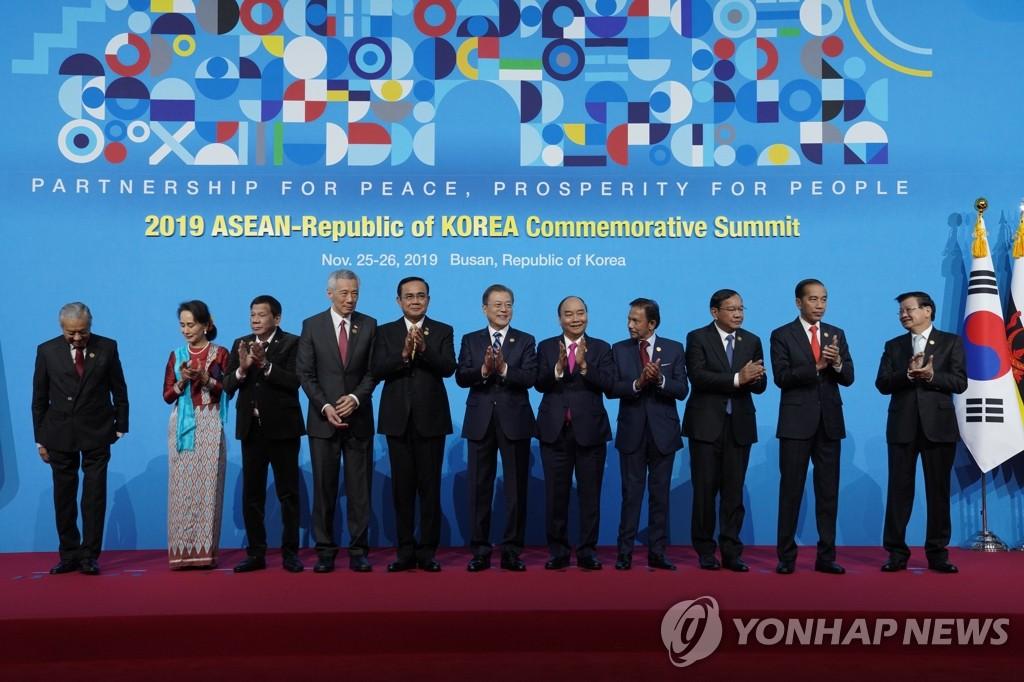韩国东盟系列峰会圆满落幕勾画共同繁荣新蓝图