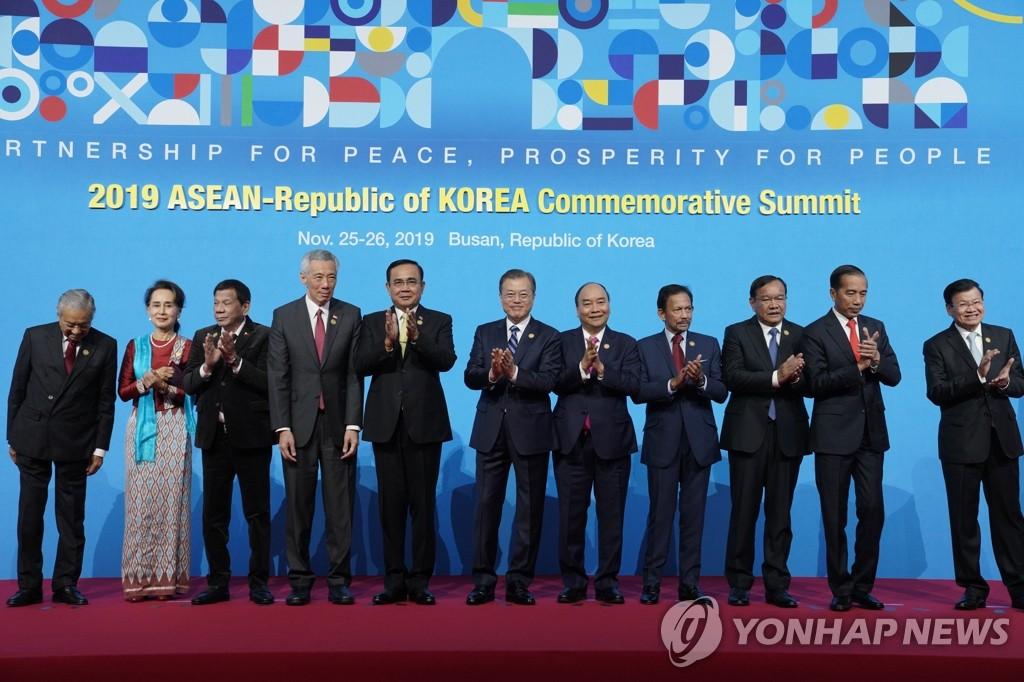 韩国东盟峰会落幕 联合发表三大愿景