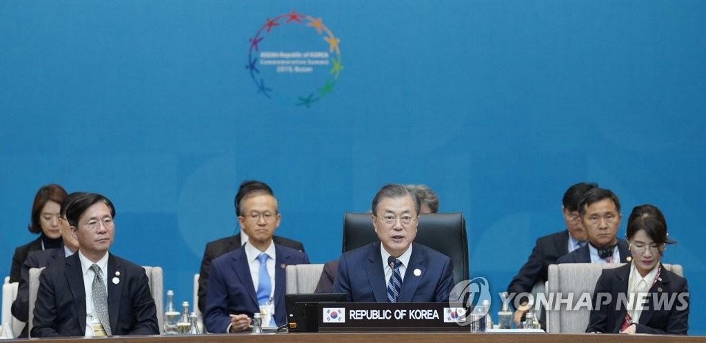 文在寅在韩国-东盟特别峰会第一阶段会议上发言。 韩联社