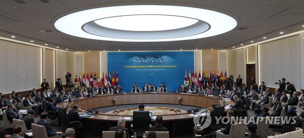 韩国-东盟特别峰会现场 韩联社