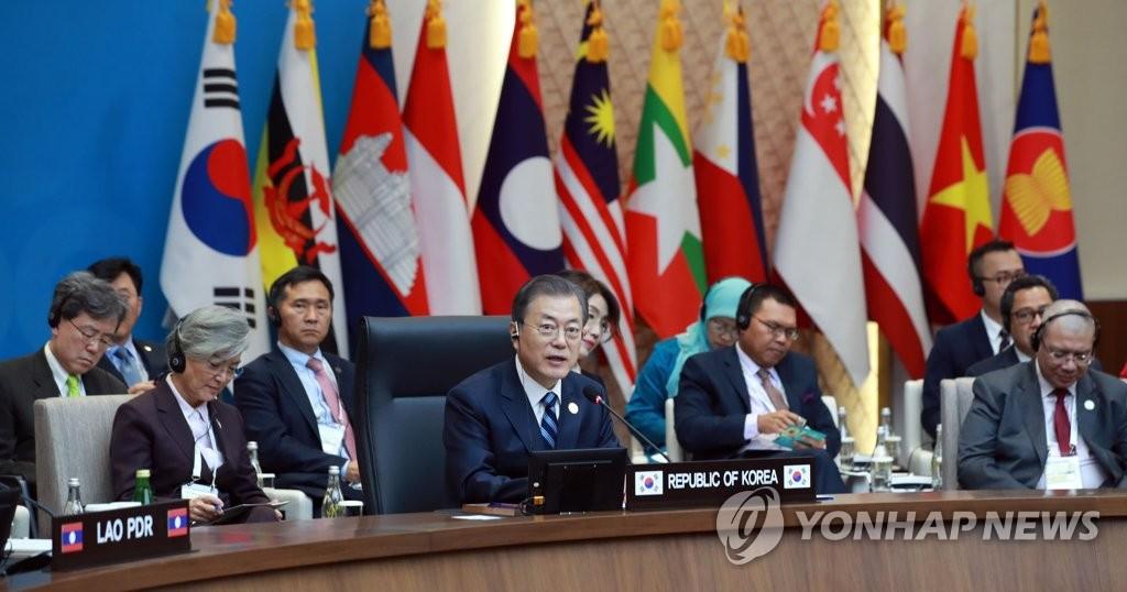 韩-东盟峰会议程结束 双边关系全面升级