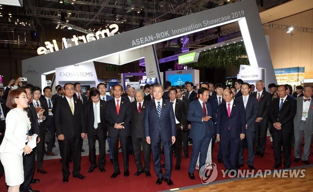 韩国东盟峰会落幕 联合发表三大愿景 - 4