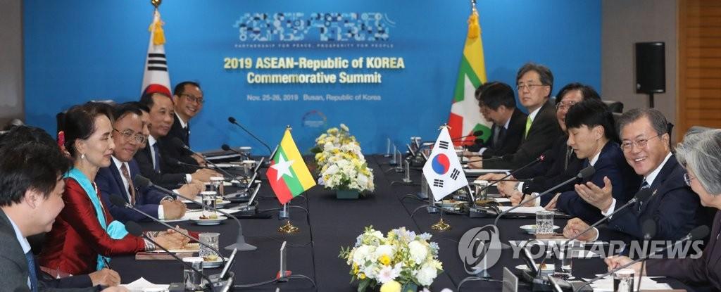 韩缅领导人举行会谈共商合作大计