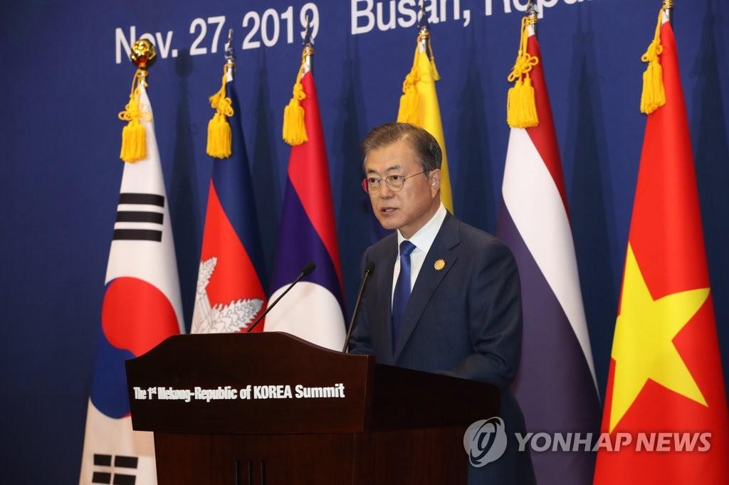 文在寅:韩与湄公河国家将共创东亚和平繁荣