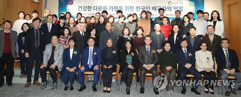 2020韩联社多元文化论坛下周开幕