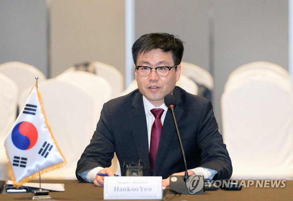 韩中日自贸协定首席代表会议将在京举行