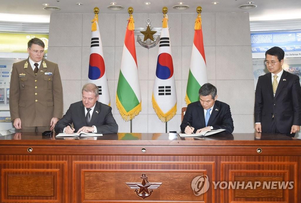 韩匈防长会晤签署国防合作谅解备忘录