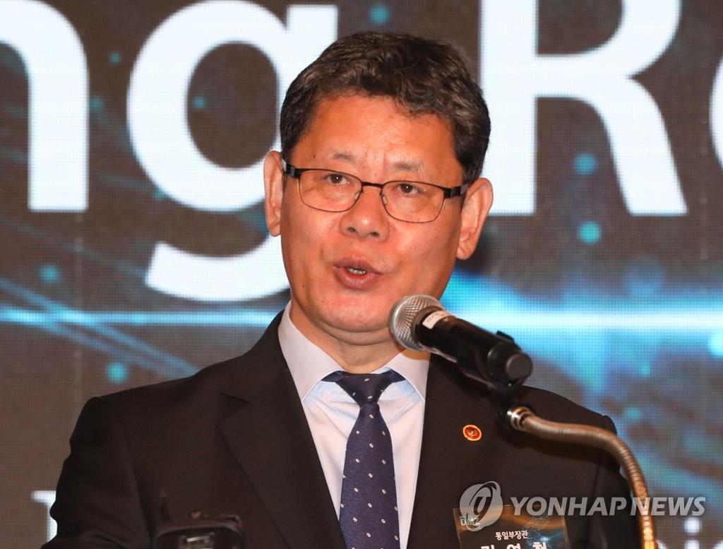 韩统一部长呼吁朝鲜响应非军事区合作倡议