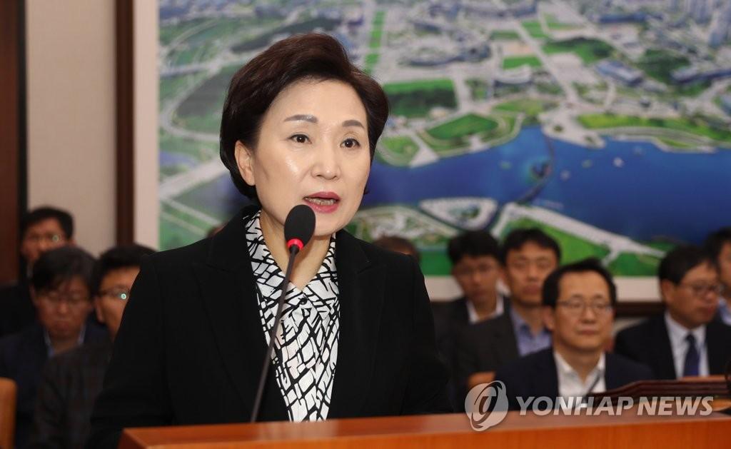韩国国土部长官金贤美将对沙特进行访问
