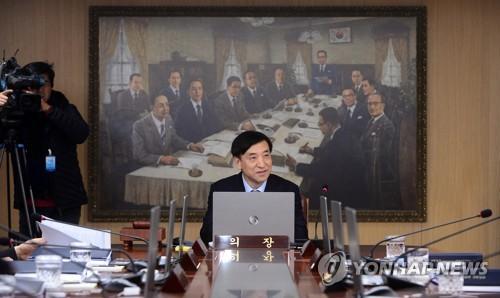 韩国央行下调2019年经济增长预期至2%