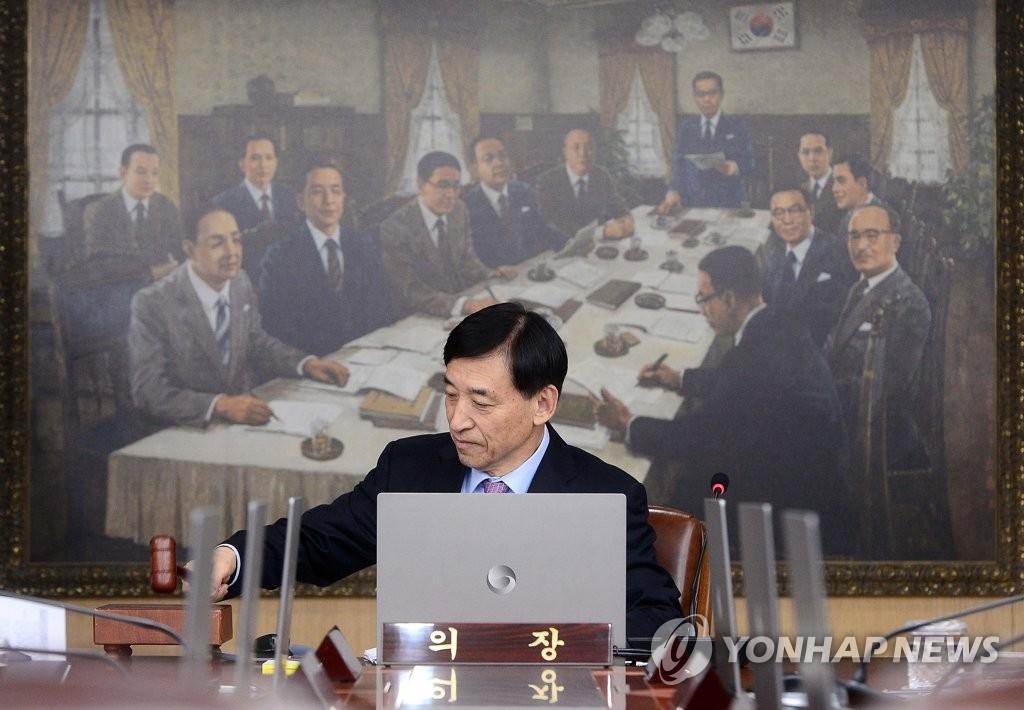资料图片:韩国央行行长李柱烈 韩联社