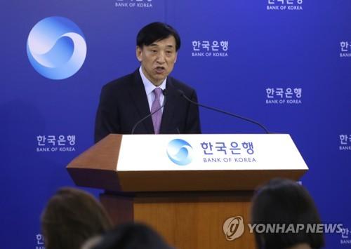 详讯:韩国央行下调2019年经济增长预期至2%