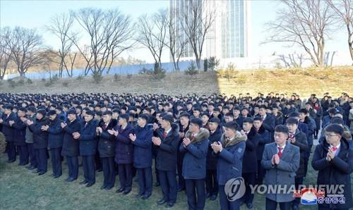 朝鲜召开教育总结会议公布大学排行
