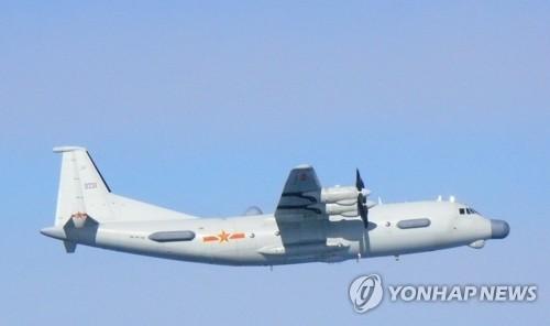 1架中国军机一度飞入韩国防识区