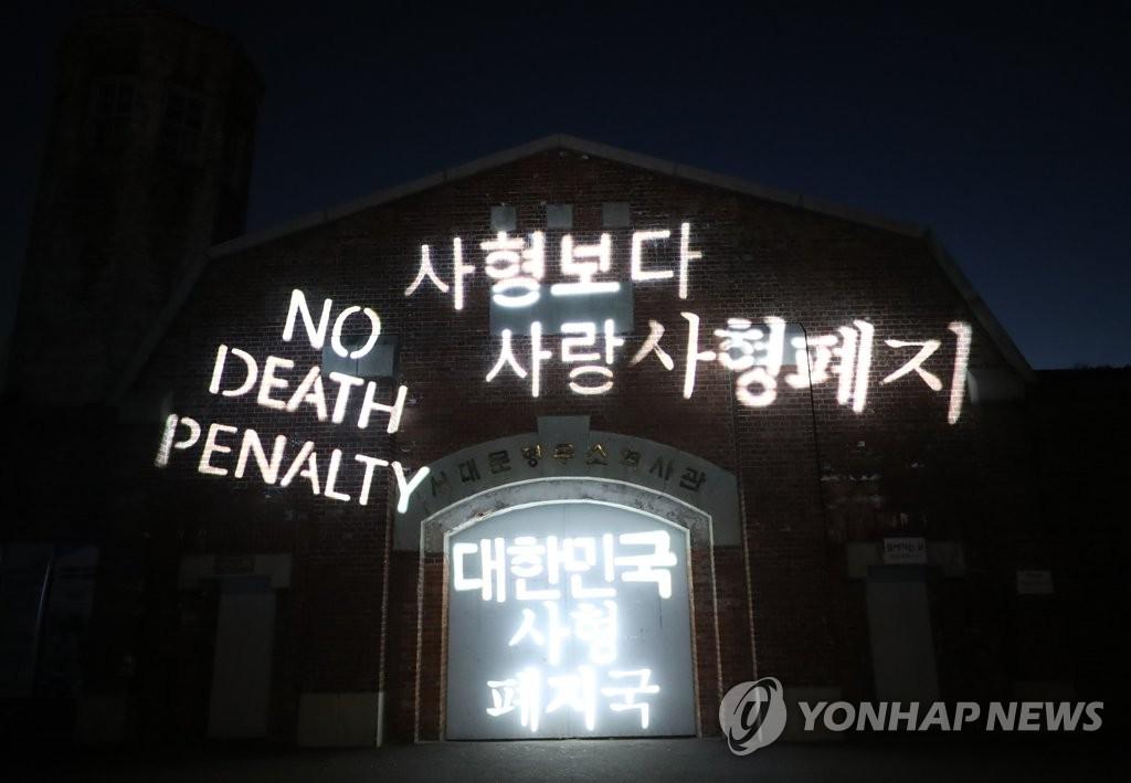 韩国首次在联大对涉暂停死刑决议案投赞成票
