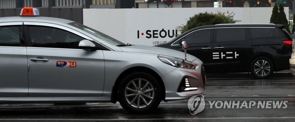 详讯:韩国国会国土交通委通过禁止网约车法案