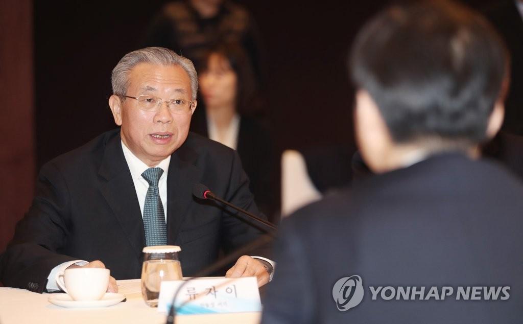韩国-山东经贸合作交流会在首尔举行