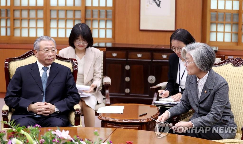 韩外长会见山东省委书记