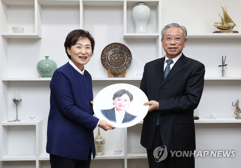 韩国国土部长官会见山东省委书记