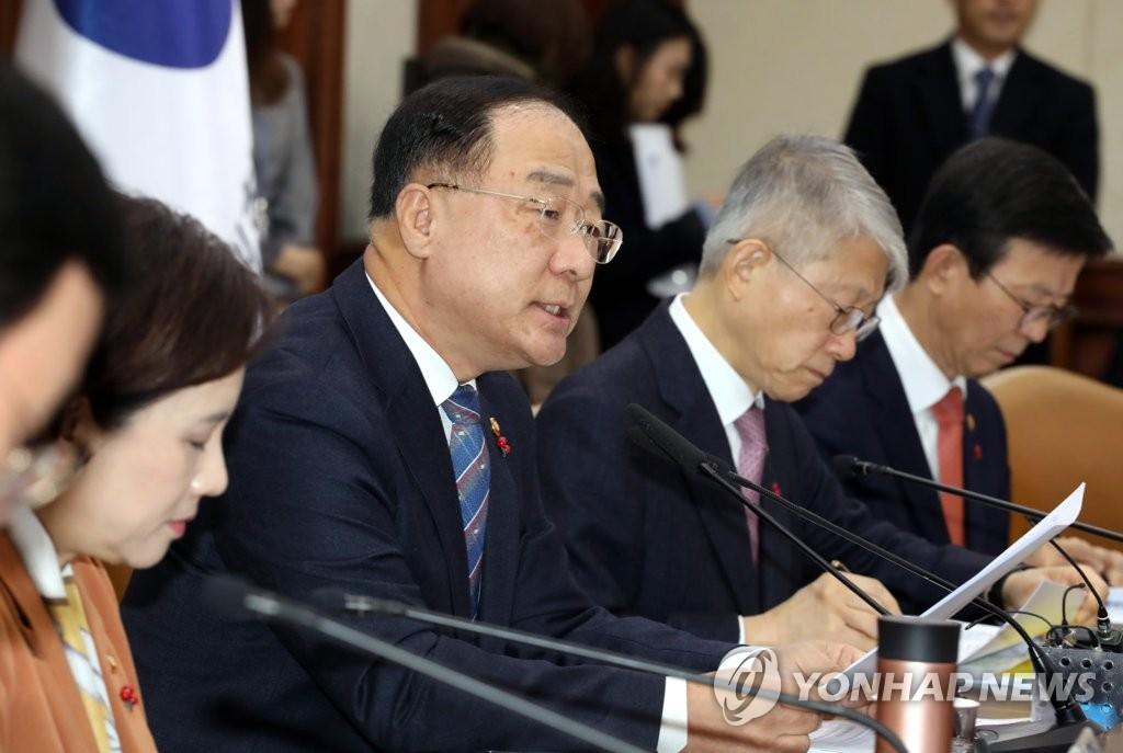 韩政府优化创新增长政策加紧发展新产业