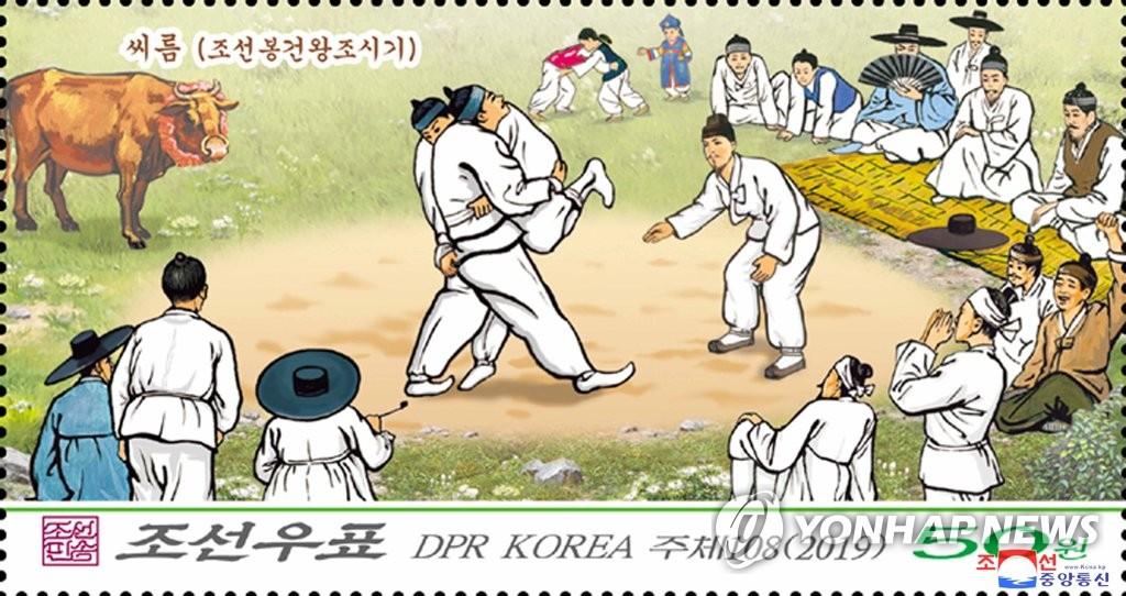 朝鲜发行民俗及饮食文化邮票