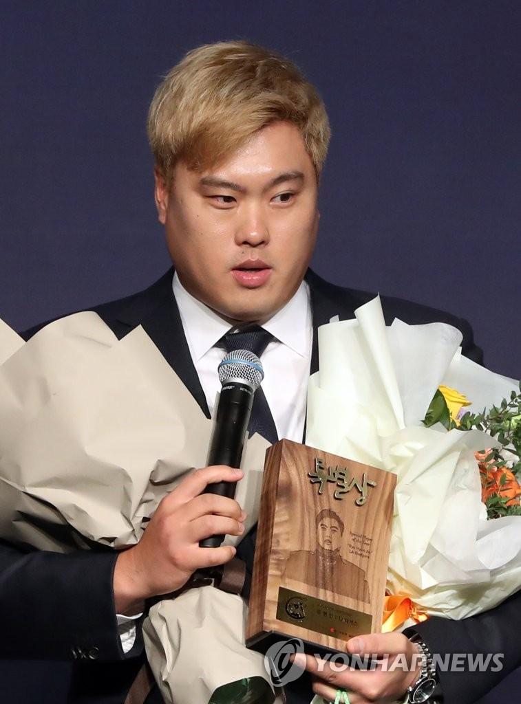 柳贤振发表获奖感言