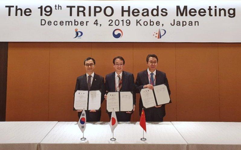 第19次韩中日知识产权局长会议