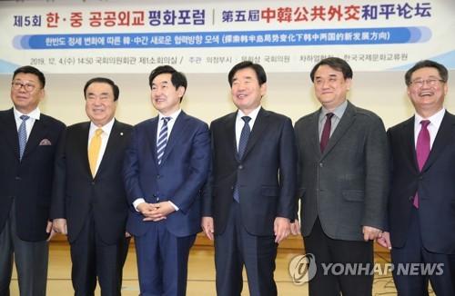 韩国议长出席第五届韩中公共外交和平论坛