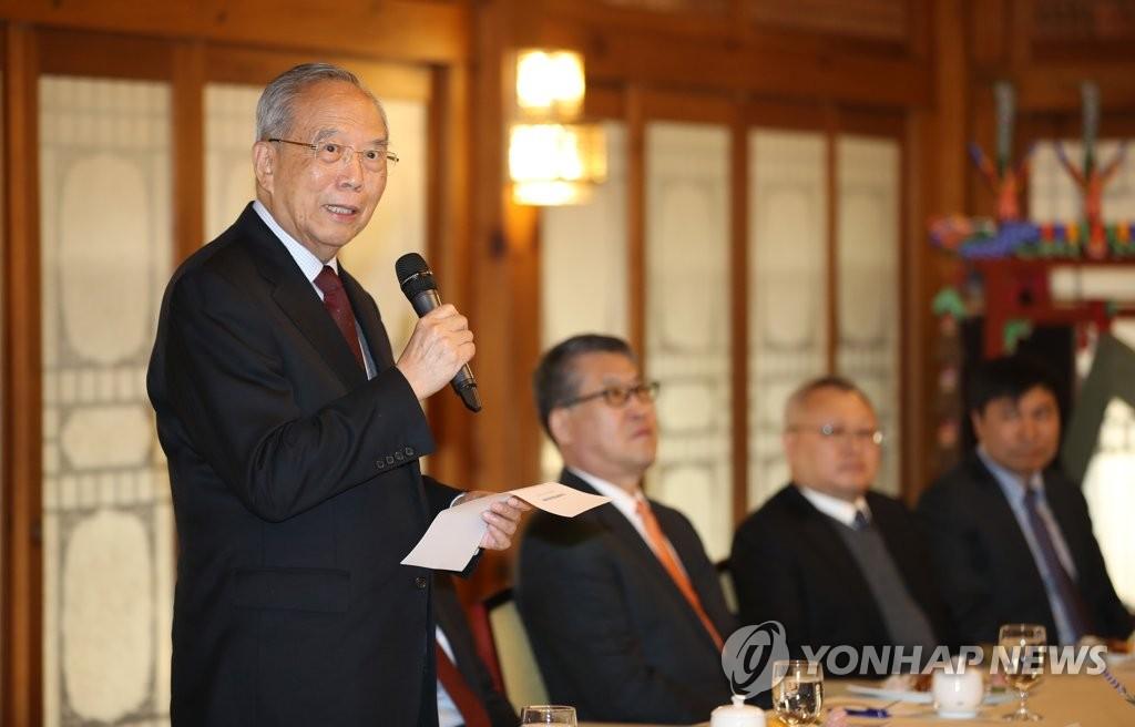 中国国际经济交流中心理事长致辞