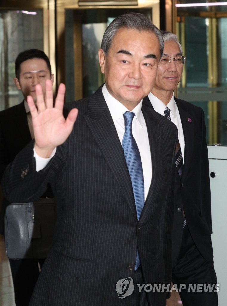王毅抵达韩国外交部
