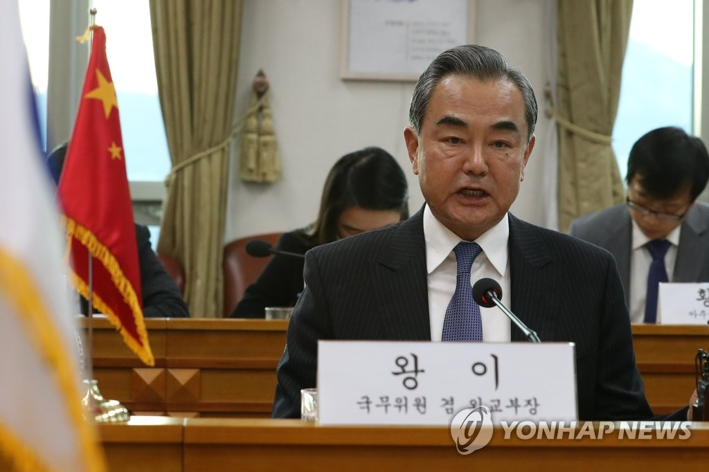 12月4日,在首尔市的韩国外交部,王毅出席韩中外长会谈。 韩联社