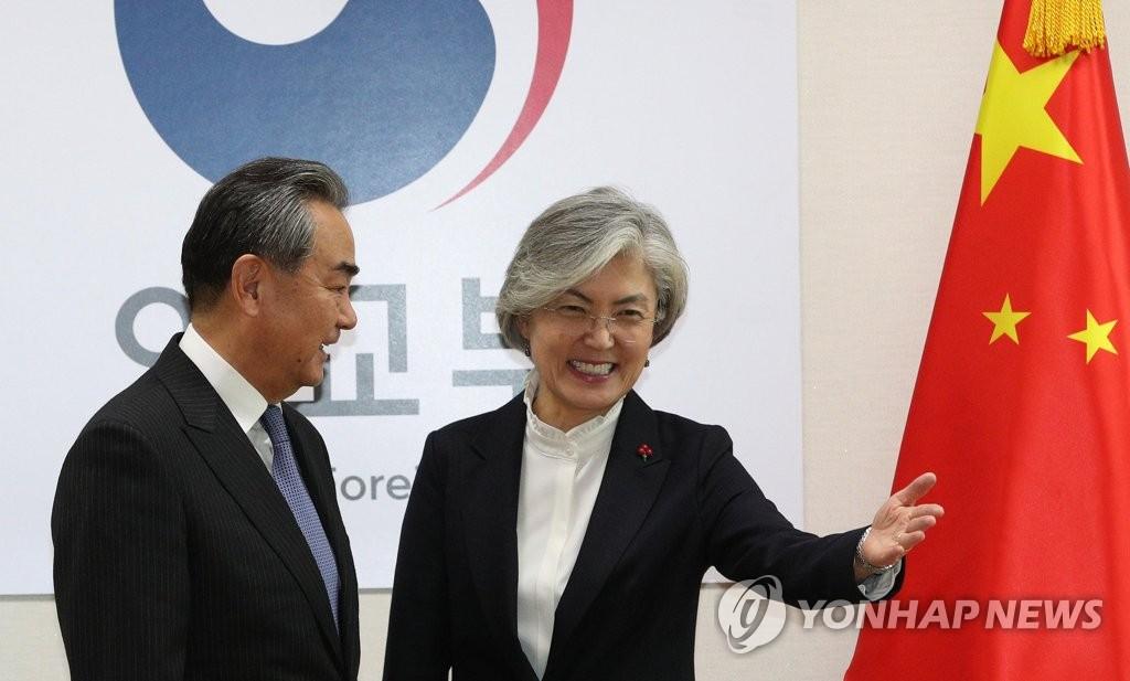 中国外长王毅今起访韩
