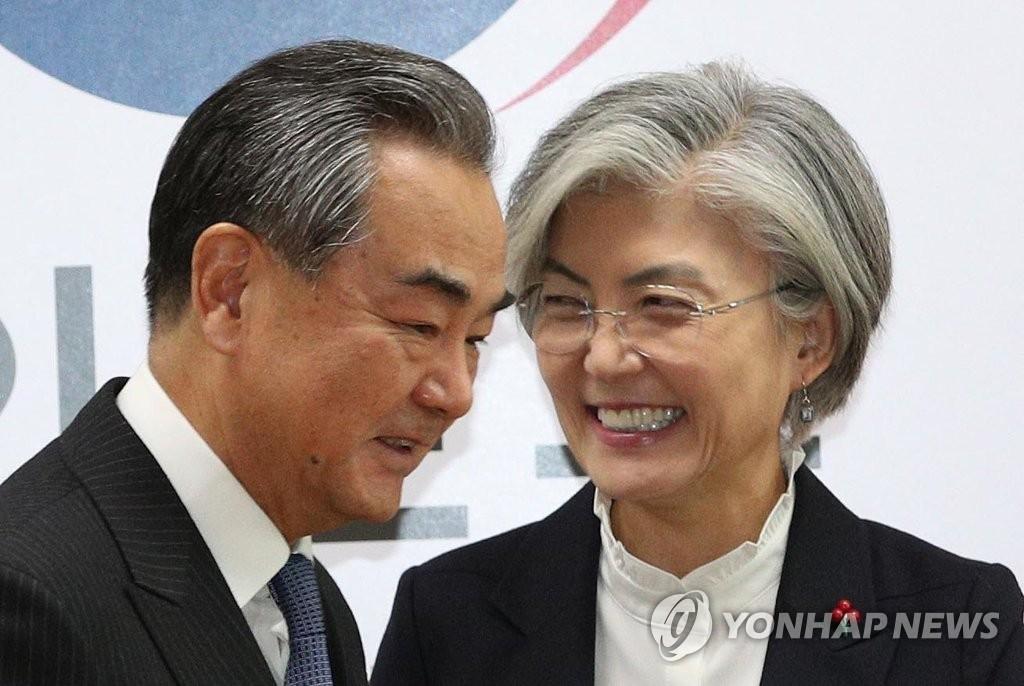 中国外长王毅将于25日访韩