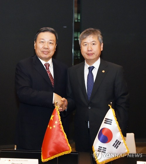 韩中签灾害管理谅解备忘录