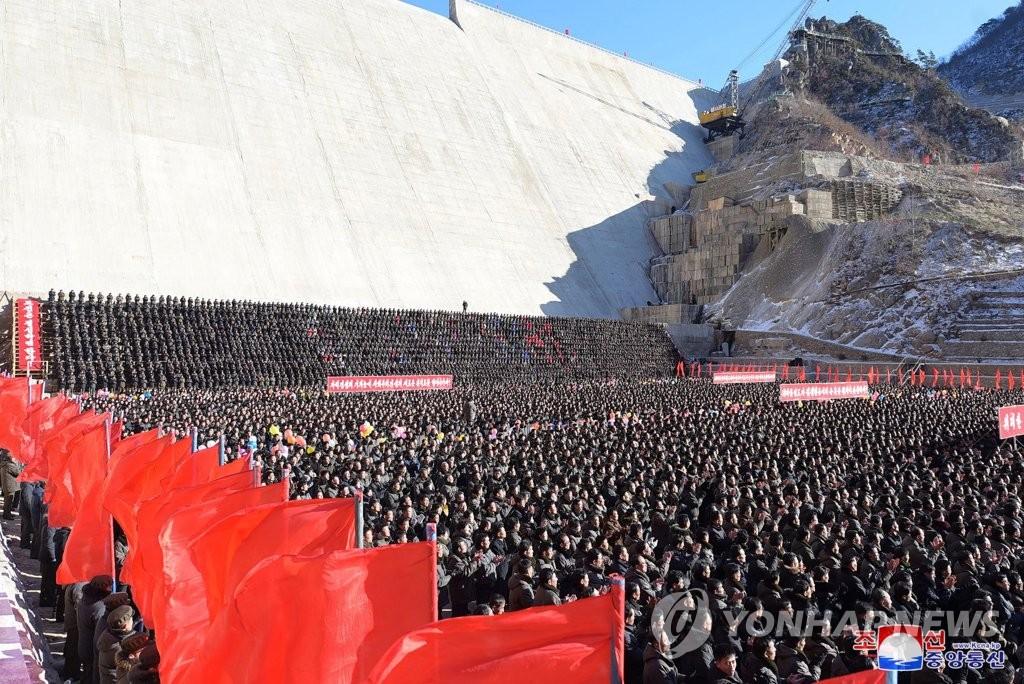 朝鲜渔郎川发电站八乡水坝竣工