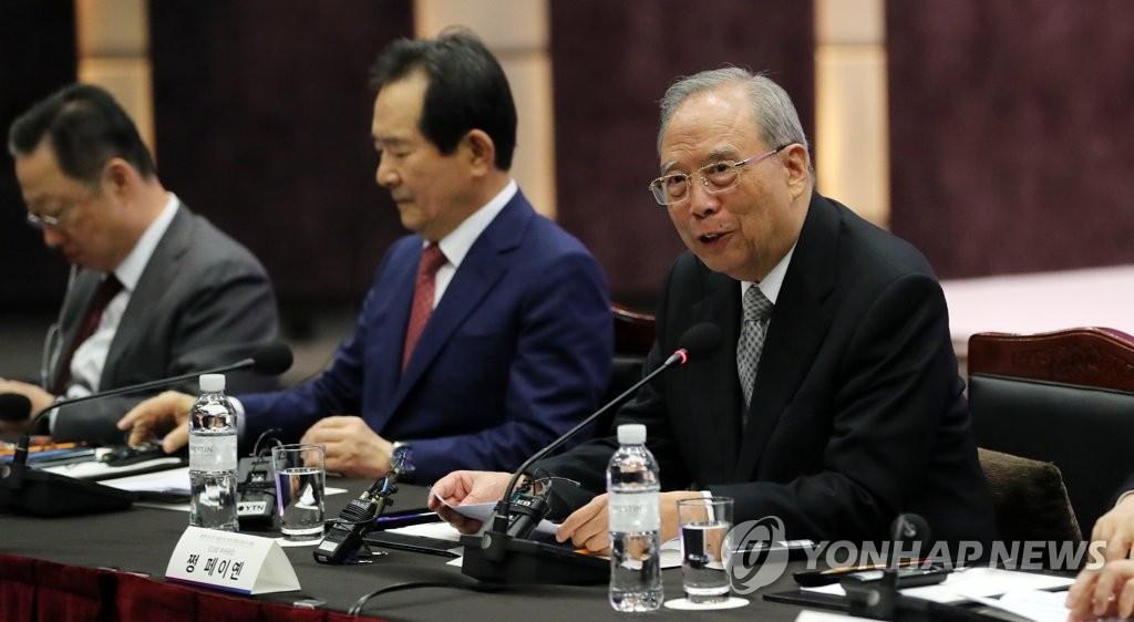 曾培炎出席韩中企业家对话会