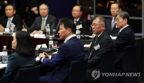 韩大企业掌门出席韩中企业家对话会