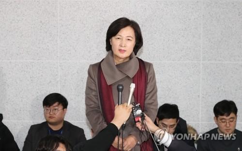 韩国法务部长被提名人:检察改革是时代要求