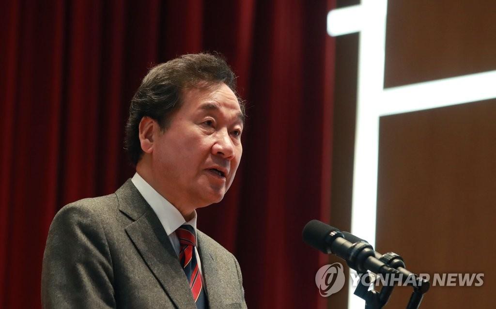韩总理李洛渊:卸任后将推稳重政治取信于民